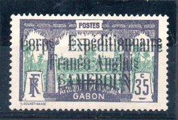 CAMEROUN - YT N° 46a - Neuf * - MH - Cote: 2200,00 € - Cameroun (1915-1959)