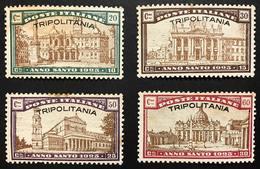 Tripolitania 1925 Anno Santo Ingiallimenti 4 Valori  Cod.fra.1170 - Eritrea