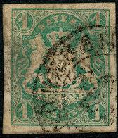 Stamp Bavaria 1867 1kr Imperf Used Fancy Cancel  Lot#2 - Bavière