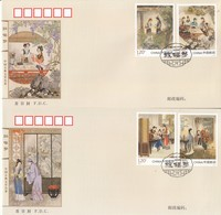 CHINA 2018-8 Red Chamber Masterpiece Classical Literature III Stamps FDC - 1949 - ... République Populaire