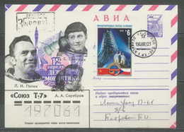 3588 Espace (space) Entier Postal (Stamped Stationery) Russie (Russia Urss USSR) Soyuz (soyouz Sojus) T-7 19/8/1982 - Russia & USSR