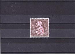 FRANCE 1979 Année Internationale De L'enfant Yvert 2028 NEUF** MNH - Kind & Jugend