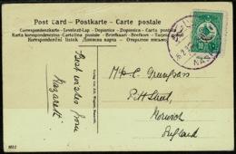 Ref 1251 - 1910 Postcard - Montes De Beatitude - Scarce Nasre Nazareth Postmark - Holy Land - Palestine
