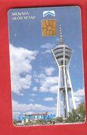 MALAYSIA  Chip Phonecard  Tower - Malaysia