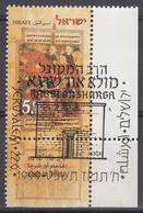ISRAEL 1999 Nº 1458 USADO CON TAB - Usados (con Tab)
