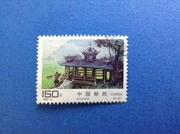 1997 - 8 CINA CHINA FRANCOBOLLO USATO STAMP USED - ( 4 - 4 ) T - 1949 - ... Repubblica Popolare