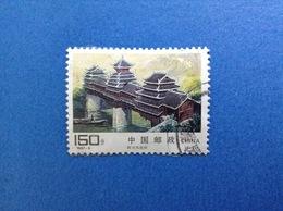 1997 - 8 CINA CHINA FRANCOBOLLO USATO STAMP USED - ( 4 - 3 ) T - 1949 - ... Repubblica Popolare