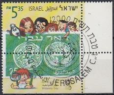 ISRAEL 1999 Nº 1459 USADO CON TAB - Israel