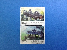 1997 - 8 CINA CHINA FRANCOBOLLO USATO STAMP USED - ( 4 - 3 ) ( 4 - 4 ) T DITTICO - 1949 - ... Repubblica Popolare