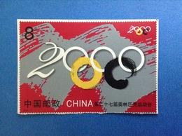 2000 - 17 CINA CHINA FRANCOBOLLO USATO STAMP USED - OLIMPIADI 8 ( 1 - 1 ) J - Usati