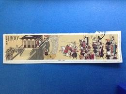 1998 - 18 CINA CHINA FRANCOBOLLO USATO STAMP USED - 800 - 1949 - ... Repubblica Popolare