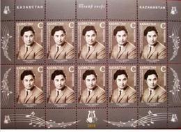 Kazakhstan 2018.Kazakh Opera Singer E Serkebayev. Small Sheet. - Kazakhstan