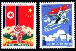(042) PR China / Chine  1960 / Korea / C82   Mnh / **   Michel 553/54 - 1949 - ... Volksrepublik