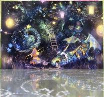Un Arbre étoilé. Style Fabuleux. Le Sentiment De La Merveille. Les Beaux-arts. Carte Postale Russe Moderne. - Other