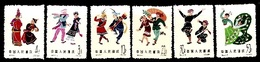 (244) PR China / Chine  1963 / Dance / Tanz / S55   Mnh / **   Michel 720-725 - 1949 - ... Volksrepublik