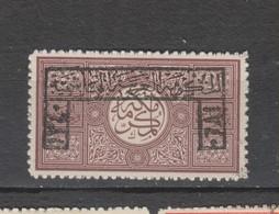 Yvert 20 * Neuf Charnière - Saudi Arabia