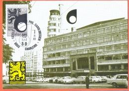 Belgium 1980   Maximumkaart  MK-MC OCB 1995 BRT RTBF - Cartes-maximum (CM)