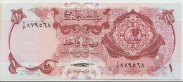 QATAR P.  1a 1 R 1973 UNC - Qatar