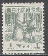 3259 ✅ Defins War WWII WW2 1943 Malaya Japan Occupation 1v MNH ** 2ME - Guerre Mondiale (Seconde)