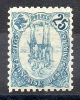 SOMALIS -YT N° 44a - Neuf * MH - Cote: 80,00 € - - Neufs