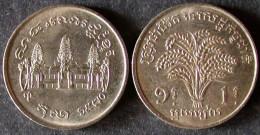 CAMBODGE - MEDAL - COINS - Khmer Republic - 1970 - Camboya