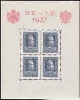 Polen   .  Yvert   Block  3  (Marken:  **)    .    *    .   Ungebraucht Mit Gummi Und Falz  .   /  .   Mint Hinged - Blocks & Sheetlets & Panes