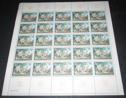JAMAIS PLIEE France 1970 Neuf** N° 1652 Tableau De BOUCHER Feuille Complète - Feuilles Complètes