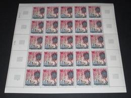 France 1964 Neuf** N° 1425  Tableau LA DAME A LA LICORNE Feuille Complète (full Sheet) 25 Timbres - Feuilles Complètes