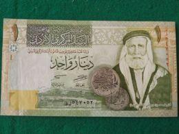 1 Dinaro 2013 - Jordanie