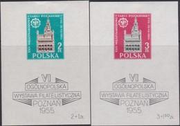 Polen   .  Yvert   Block  14/15  (Marken:  **)    .    *    .   Ungebraucht Mit Gummi Und Falz  .   /  .   Mint Hinged - Blocks & Sheetlets & Panes