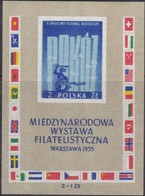 Polen   .  Yvert   Block  17  (Marke:  **)    .    *    .   Ungebraucht Mit Gummi Und Falz  .   /  .   Mint Hinged - Blocks & Sheetlets & Panes