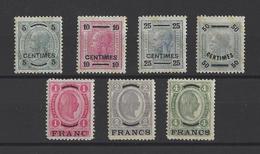 CRETE. BUREAUX AUTRICHIENS  YT N°1/7 Neuf *  1903 - Crete