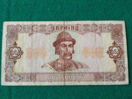 2 Hryvnia 1992 - Ucraina