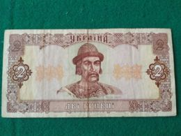 2 Hryvnia 1992 - Ukraine