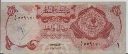 QATAR P.  1a 1 R 1973 F - Qatar