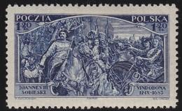 Polen     .  Yvert   367    .    **    .   Postfrisch    .   /  .   MNH - 1919-1939 Republic