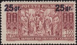 Polen     .  Yvert   371    .    **    .   Postfrisch    .   /  .   MNH - 1919-1939 Republic