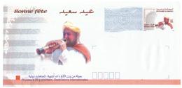 Lettre Maroc Pré-affranchie (Timbrée) à Destination De L'Europe. Timbre  De 10 Dh. - Maroc (1956-...)