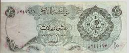 QATAR P.  3a 10 R 1973 VF - Qatar