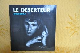 MOULOUDJI - LE DESERTEUR - AVEC DEDICACE DU CHANTEUR - BIEM DNX 11006 - Vinyles