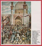 """Les Russes à Ispahan. """"petit Journal"""" De 1916. Iran. Encyclopédie De 1970. - Vieux Papiers"""