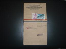 FRAGMENT DE LR Pour La SUISSE TP OISEAUX 5 00 + TP 8 00 OBL. + LIAN HWA TRADING (SIEN) COMPANY - 1945-... République De Chine