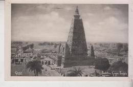 India Buddha Gaya Temple Nice Stamp 1938  No Vg  F/p - India