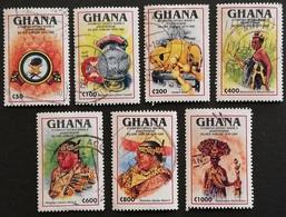 Ghana 1995 Asantehene ,25th.Anniv. USED - Ghana (1957-...)