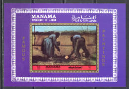 2951 ✅ Art Painting Impressionism Van Gogh 1972 Manama S/s MNH ** - Impresionismo