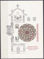 Tschechoslowakei CSSR 1978: Mi.Nr. Block 35 B PRAGA  Ungezähnt - Non Dentelée  Block 35 B ** MNH (Michel 35.00 Euro) - Uhrmacherei