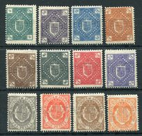 19....- ANDORRA- RARE NOT ISSUED   -   M.N.H.- LUXE !! - Ohne Zuordnung