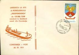Romania, Cover, Transport, INDEPENDENTA Water Tanker Launch , Constanta Harbour, 28.05.1977 - Verkehr & Transport