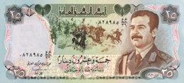 Iraq 25 Dinars, P-73 (1986) - UNC - Irak