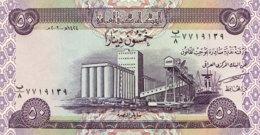 Iraq 50 Dinars, P-90 (2003) - UNC - Iraq